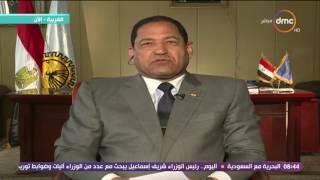 8 الصبح - محافظ الغربية يتحدث عن الإجراءات المتخذة فى المحافظة بعد إنتشار