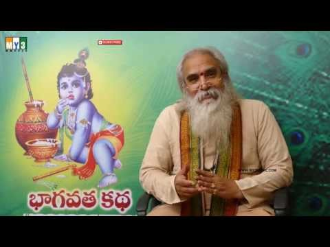 bhagavatam-by-acharya-dr-cvb-subrahmanyam-|-part-20