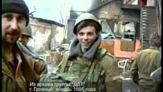 Download Юрий Шевчук в ЧЕЧНЕ Mp3 and Videos