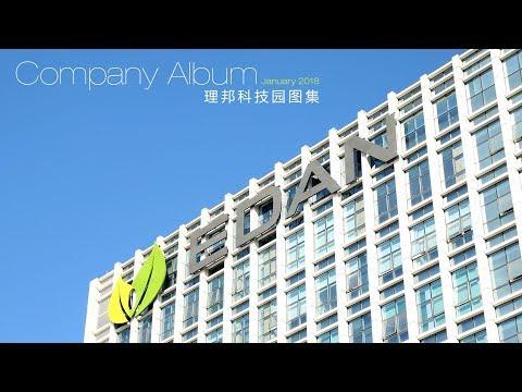 Company Album