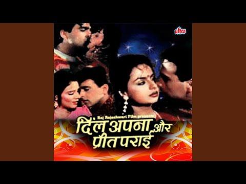 Dil Apna Preet Parayi