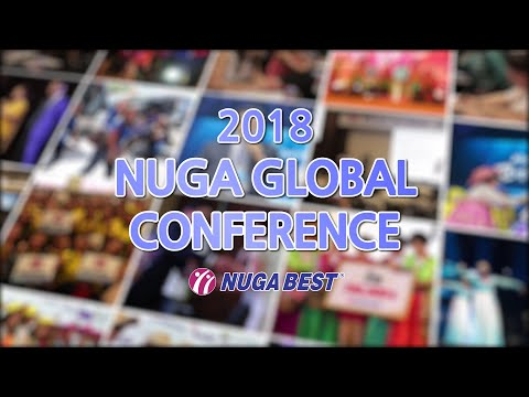 2018 NUGA Global Conference Review Video