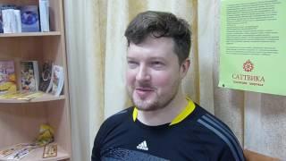 Отзыв Андрея о посещении Открытого урока ХАТХА-йоги в