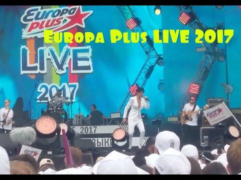 Europa Plus LIVE 2017