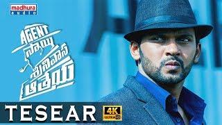 Agent Sai Srinivasa Athreya Movie Review, Rating, Story, Cast and Crew