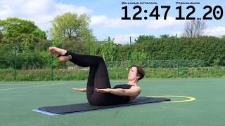Пилатес для спины и всего тела. 30 минут. Первая тренировка курса «Пилатес дома»