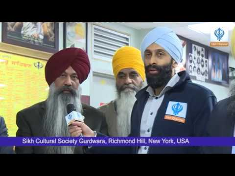 Sikh Channel USA: Tour - Sikh Cultural Society, Richmond Hill, New York, USA