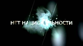 Клиника - Соц. реклама (Не душите детей).avi