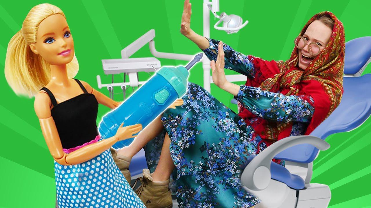 Видео про куклы Барби. Баба маня и Барби у Доктора в больничке. Барби заболела! Игры в больницу