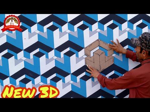 Wall painting Design    3D Painting    3D Idea Painting Wall    Texture Ki Dunuiya