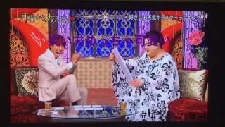 月曜から夜ふかし 2017/04/08 関ジャニ∞・村上信五.