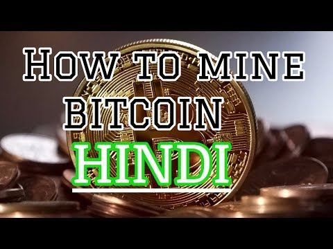 How to mine Bitcoin - Hindi.  The Ultimate guide 2017