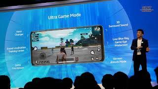 อธิบาย Ultra Game Mode จาก Vivo  (Vivo S1) เจ๋ง ช่วยเราด้านเกมอย่างไร