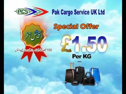 Pak Cargo Service Uk Ltd  - YT
