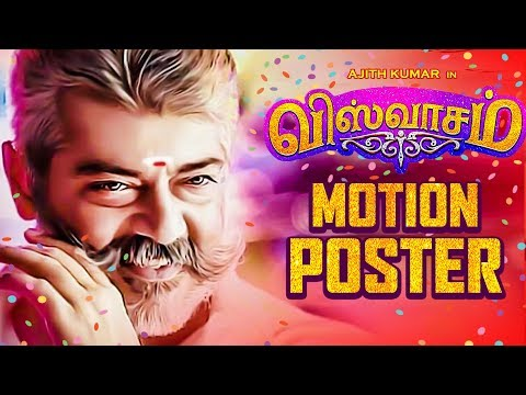 Viswasam - Fan Made Motion Poster | Ajith Kumar | Nayanthara