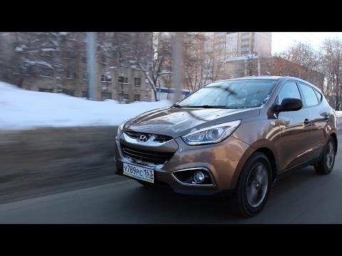 Тест драйв Hyundai IX35. 1 МЛН Рублей