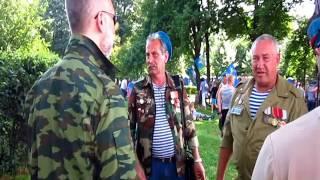 103 ВДД в парке Горького...