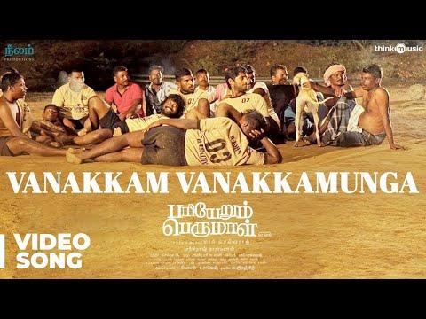 Pariyerum Perumal | Vanakkam Vanakkamunga Video Song | Santhosh Narayanan | Pa Ranjith