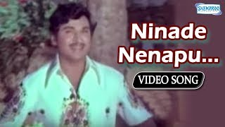 Kannada Hit Songs - Ninade Nenapu From Beladingalagi Baa