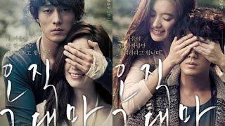 Phim Only you | |  Một bộ phim đầy cảm xúc | | Chỉ Riêng Mình Em | | Phim Hàn Quốc cảm động. Vietsub