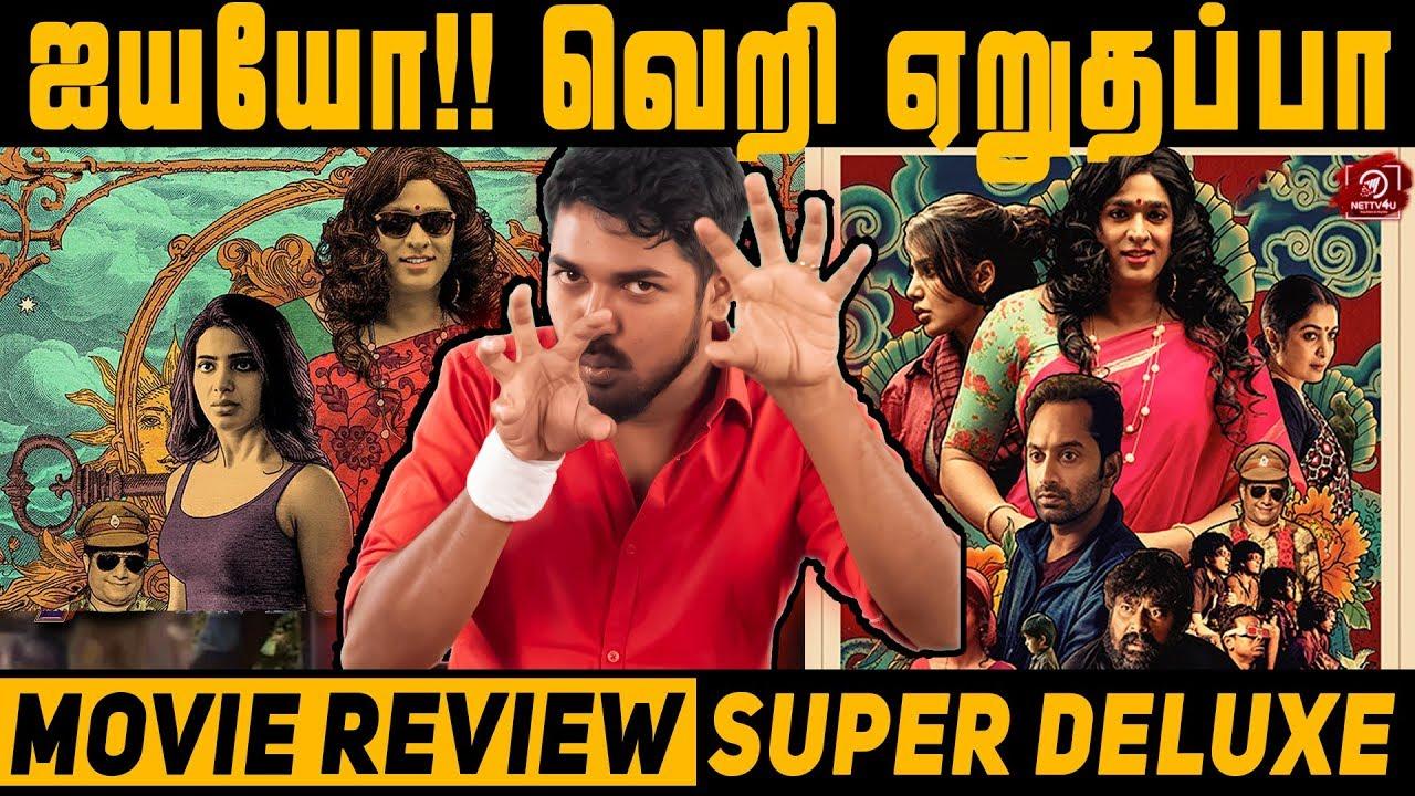 Super Deluxe Movie Review #SRK   Nettv4u   Yuvan   Vijay Sethupathi    Samantha   Ramya Krishnan  