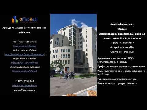 Помещение для фирмы Богучарский 1-й переулок Аренда офисов от собственника Василия Ботылева улица