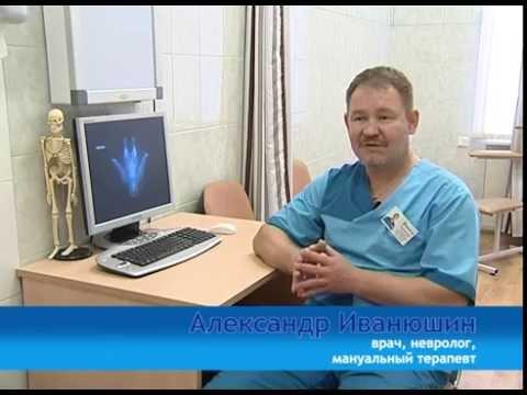 Захарова Елена Викторовна врач-остеопат
