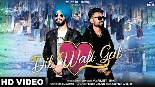 White hill music presents song: dil wali gal singer / lyrics composer: damanjeet singh rapper: nikhil nahar music: aashish joseph rap lyricist: dalio...