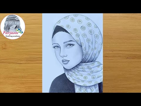 How to draw a Girl with hijab ||  A Hijab Girl Pencil sketch || Drawing tutorial thumbnail