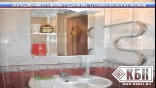 видео доставка еды на дом в Севастополе