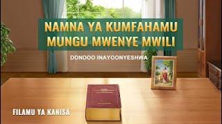 """""""Siri ya Utauwa: Mfuatano"""" (2) - Namna ya Kumfahamu Mungu Mwenye Mwili"""