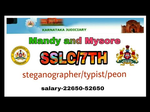 stenographer,-typist-and-peon-recruitment-2019-in-mysore-and-mandy