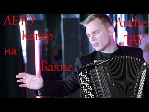 Москва МТС подключить домашний интернет
