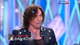 Смотреть клип Валерий Леонтьев - Ты Где То Там