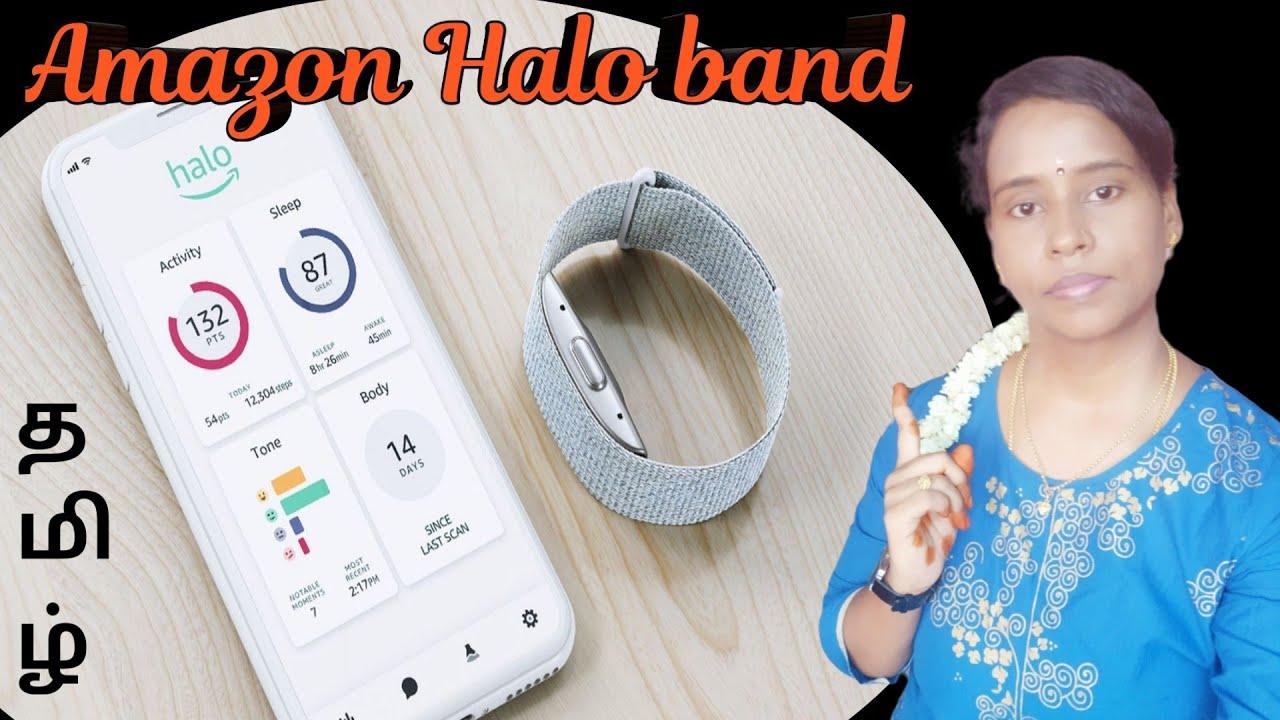 Amazon Halo band in Tamil/ halo band/ health fitness band