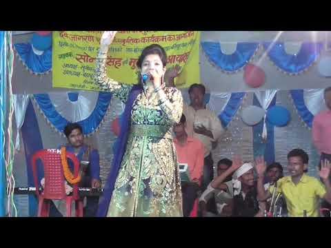 Sona Singh bhakti song
