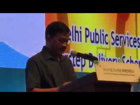 Chief Minister Arvind Kejriwal's keynote address at the Seou