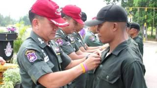 นักเรียนนายสิบตำรวจ รุ่น 1/2558 ค่ายพระรามหก