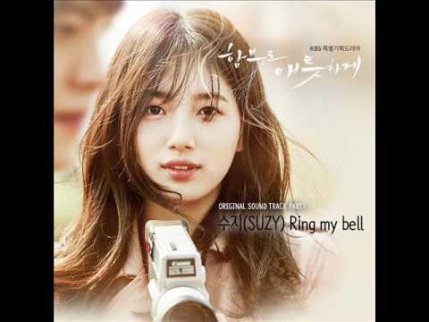 수지 (Suzy) - Ring My Bell (Instrumental) [함부로 애틋하게 OST Part.1]