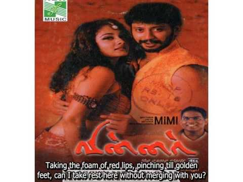 Enthan Uyir Thozhiye - Winner Tamil movie...