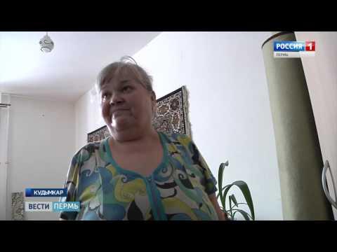 ООО Шахтоуправление Карагайлинское, Карагайлинский (ИНН