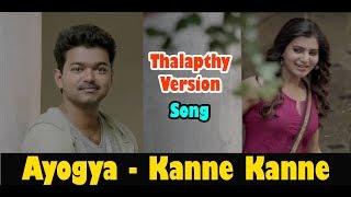 Kanne Kanne Full Song l Thalapathy Vijay l Version l Ayogya l Anirudh l Vishal l