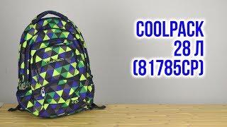 Розпакування CoolPack 46 x 34 x 17 см 28 л 81785CP