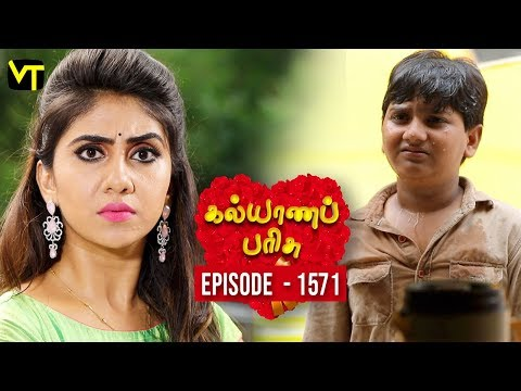 Kalyana Parisu Tamil Serial Latest Full Episode 1571 Telecasted on 04 May 2019 in Sun TV. Kalyana Parisu ft. Arnav, Srithika, Sathya Priya, Vanitha Krishna Chandiran, Androos Jessudas, Metti Oli Shanthi, Issac varkees, Mona Bethra, Karthick Harshitha, Birla Bose, Kavya Varshini in lead roles. Directed by P Selvam, Produced by Vision Time. Subscribe for the latest Episodes - http://bit.ly/SubscribeVT  Click here to watch :   Kalyana Parisu Episode 1570 https://youtu.be/Yc9WSpyxltA  Kalyana Parisu Episode 1569 https://youtu.be/39jg3JKMIqM  Kalyana Parisu Episode 1567 https://youtu.be/22X28ILssVs  Kalyana Parisu Episode 1566 https://youtu.be/S1RZaRb8n3Q  Kalyana Parisu Episode 1565 - https://youtu.be/IbBQ3-b5d2U  Kalyana Parisu Episode 1564 https://youtu.be/Rs_1oEP3k6k  Kalyana Parisu Episode 1563 https://youtu.be/G1SYGpO48pQ     For More Updates:- Like us on - https://www.facebook.com/visiontimeindia Subscribe - http://bit.ly/SubscribeVT