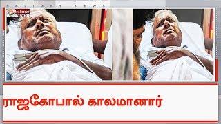 சரவணபவன் உரிமையாளர் ராஜகோபால் காலமானார்   #RajagopalDies   #Saravanabhavanowner