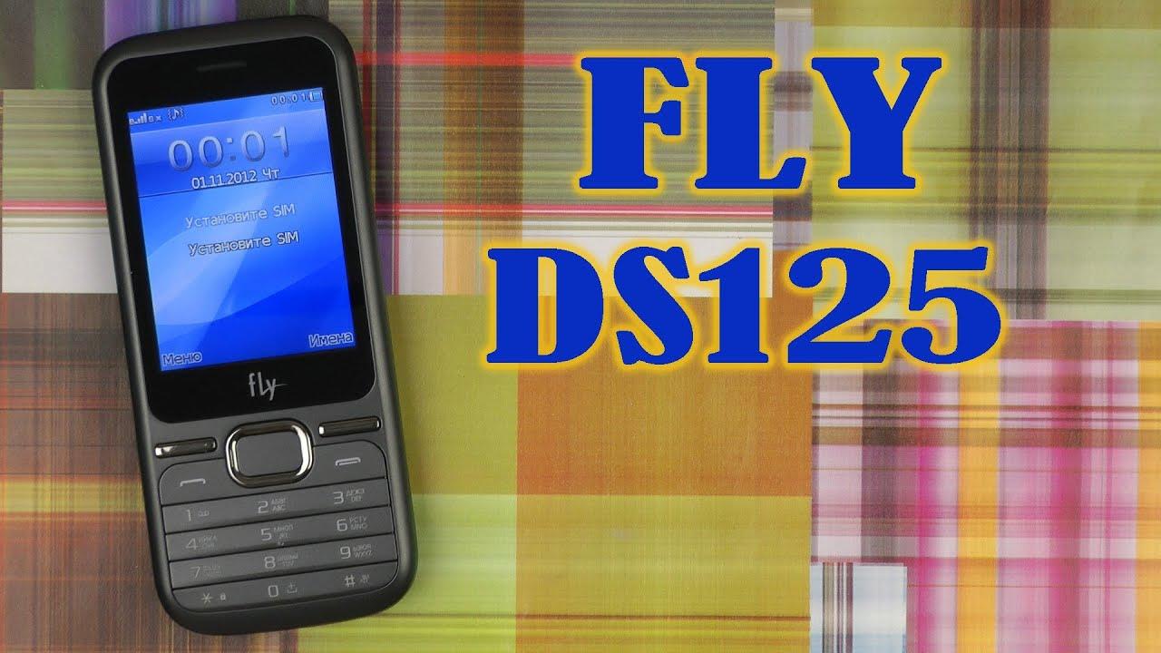 fly bl4017 инструкция