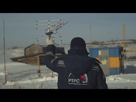 Цифровое телевидение в Старой Уралке