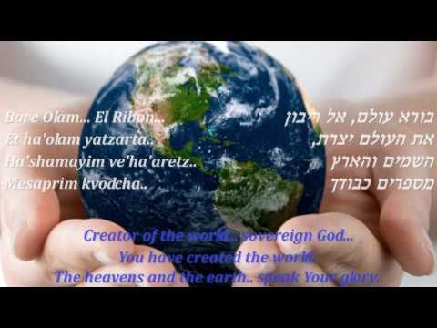 HEBREW Messianic songs