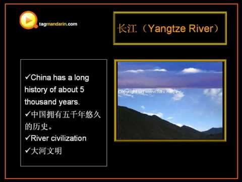 Yangtze River(Changjiang) in China