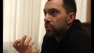 Несколько вариантов краха России Алексей Арестович
